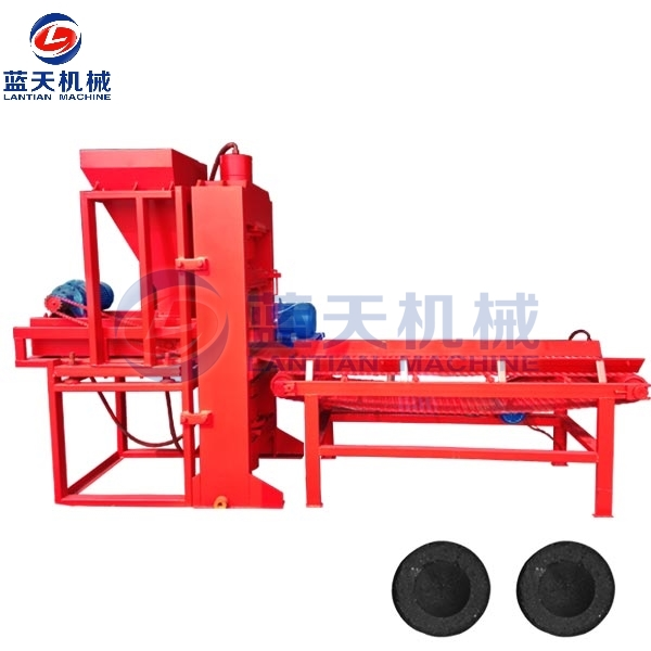 Shisha Charcoal Briquette Making Machine